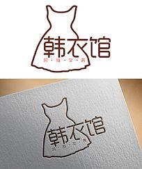 创意服装店logo