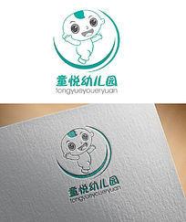 创意可爱幼儿园logo