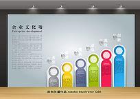 创意立体几何图形企业文化背景墙