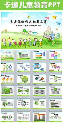 创意手绘幼儿园六一儿童节ppt动态模板