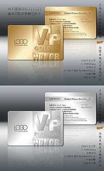 个性渐变VIP卡