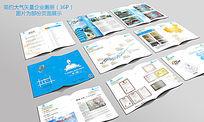 简约大气工程企业画册