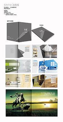 简约风格家装画册设计