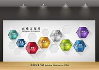 简约水晶几何立体企业文化背景墙设计