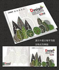 卡通森林画册封面