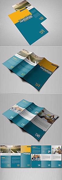 蓝色教育机构折页