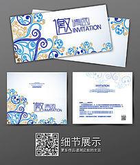 蓝色 清新花纹邀请函