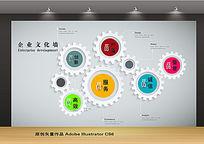 立体齿轮图形创意企业文化墙设计
