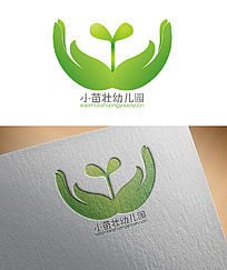 绿色温馨幼儿园logo