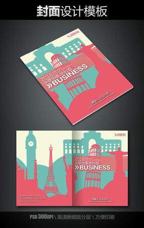 旅游企业画册封面设计