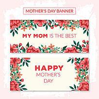 母亲节日素材横幅设计