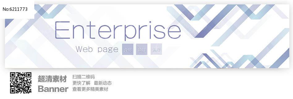企业banner图片