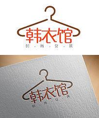 时尚大气服装店logo