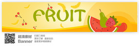 水果季创意banner