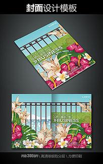 唯美花朵企业画册封面设计