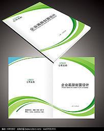 线条简约大气公司宣传画册封面设计
