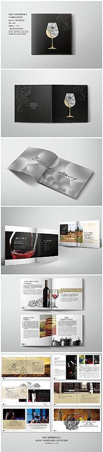 高档红酒创意画册设计模板