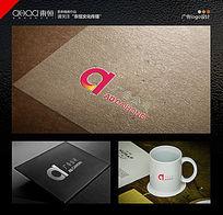 广告公司logo设计时尚AD AI