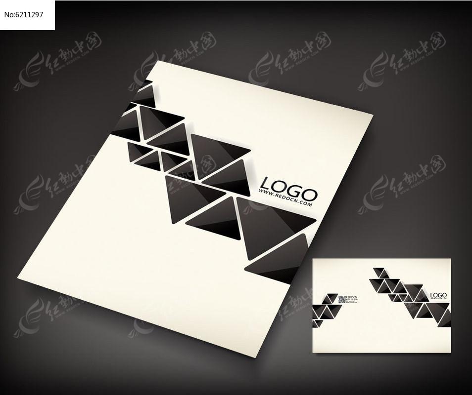 黑白三角艺术封面图片