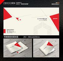 画册封面设计线条简单时尚