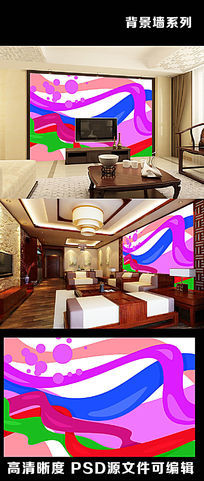 简约现代线条彩虹油漆色彩流线型彩带电视背景墙