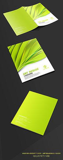 绿色抽象封面