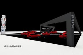 汽车展馆模型+效果图 max