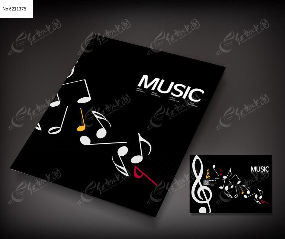 音乐黑素材_黑色音乐播放界面PSD素材_界面设计