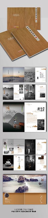 中国风茶宣传册