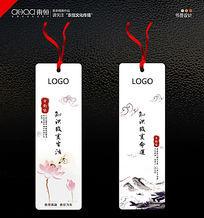 中国风古典传统书签设计