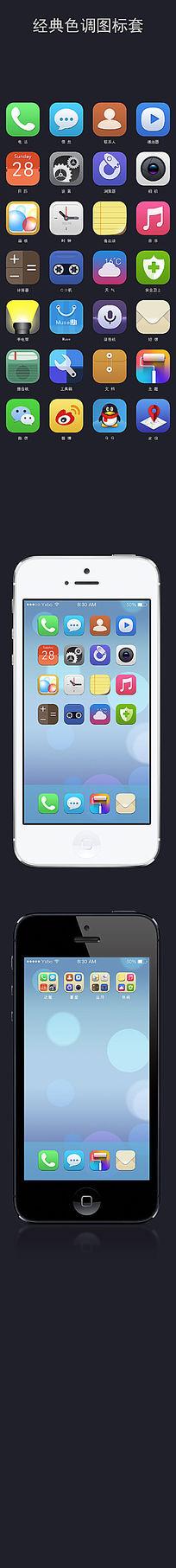 2D扁平风格28个图标套手机模板展示
