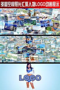 多图空间照片汇聚人物LOGO动画展示