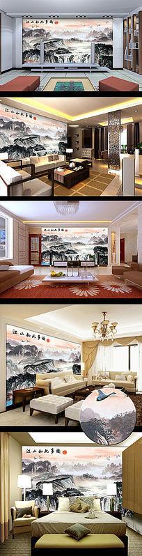 江山如此多娇电视沙发背景墙
