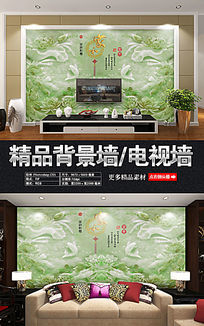 客厅绿色背景墙