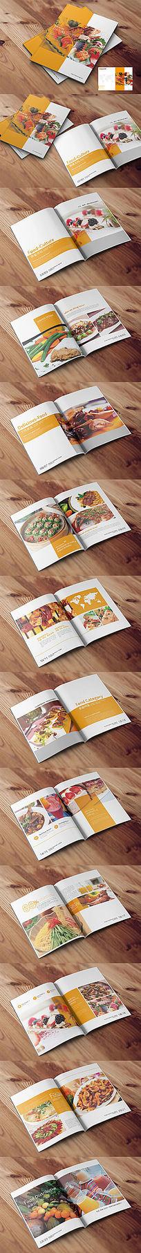 时尚橙色美食画册