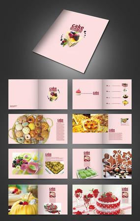 时尚中式糕点画册