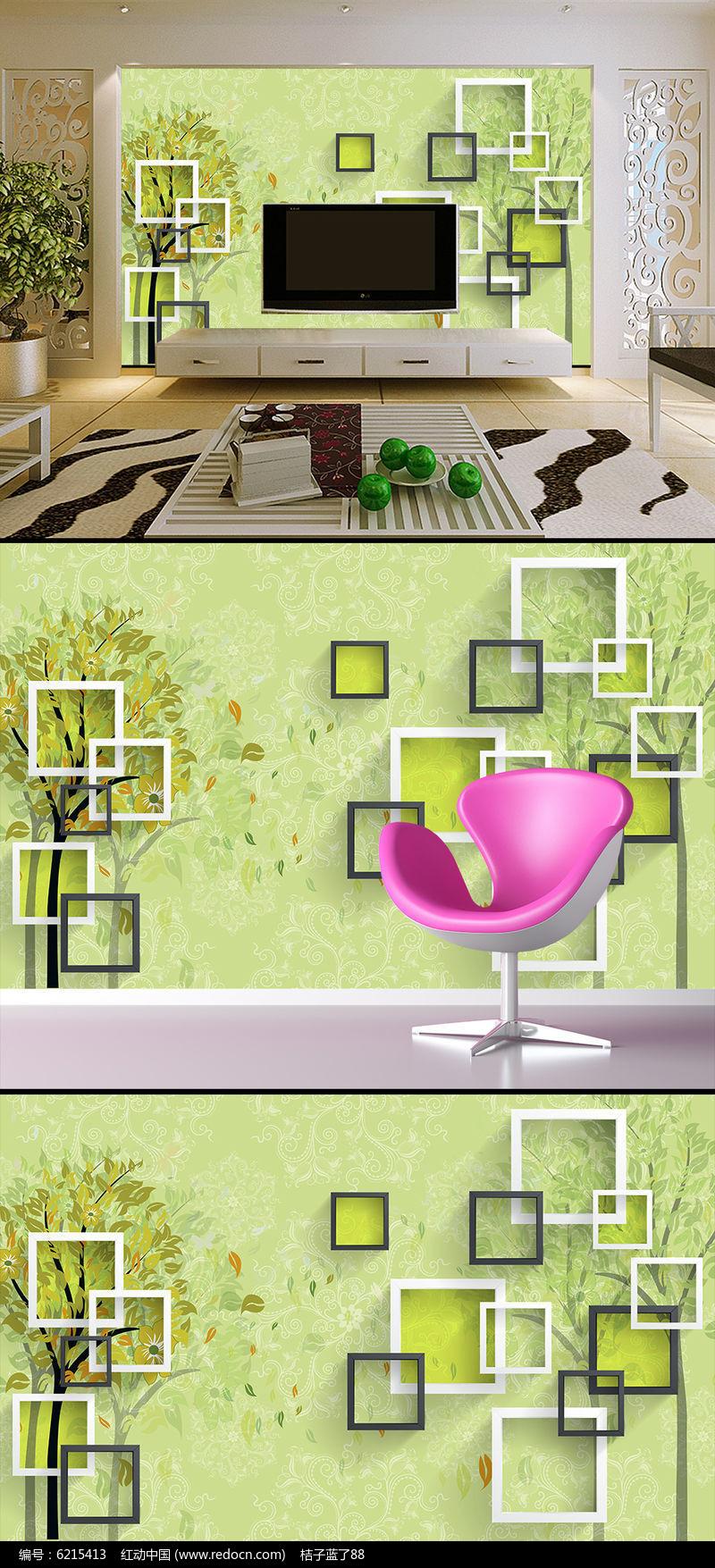 手绘树方框3d立体背景墙
