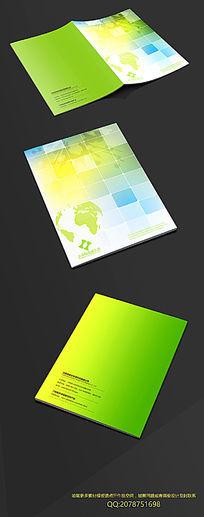 小清新绿色环保封面设计