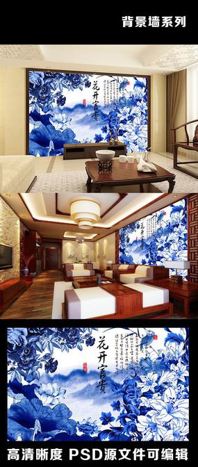 中国风中式青花水墨画山水画花开富贵电视背景墙