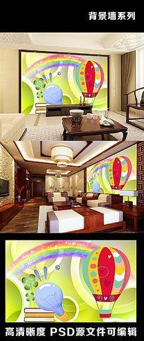 3d立体卡通彩虹灯泡四叶草热气球电视背景墙