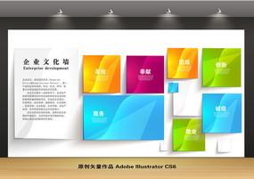 炫彩方块几何背景企业文化背景墙设计