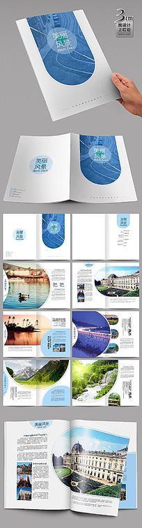 大气简约旅游画册设计