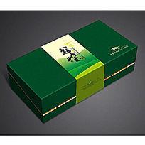 福粽粽子盒包装