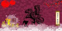 红色版2016春节猴年海报