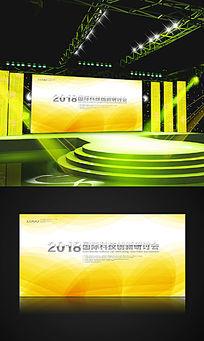 黄色时尚大气背景板设计