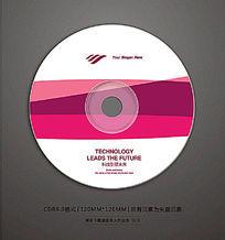 活动纪念光盘贴设计 CDR