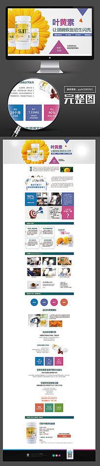简洁大气企业网站专题设计