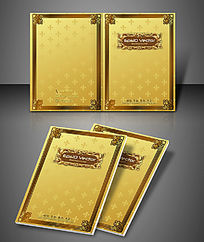 金色大气企业画册封面