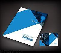 蓝白简洁科技封面