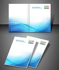 蓝色科技数码企业画册封面